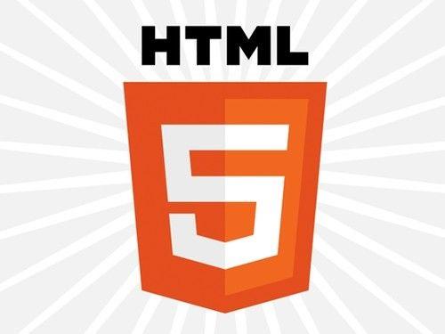 HTML5标准发布