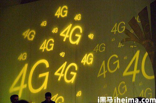 4G网络 4G资费 移动4G套餐