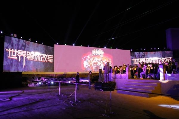 魔兽6.0 德拉诺之王上线庆典 王自健 德拉诺之王上线庆典视频