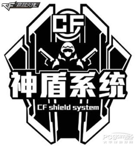 CF2.0今日上线 间谍模式、枪王系统、命运角色震