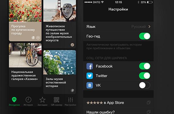 40个手机app应用设置界面ui设计